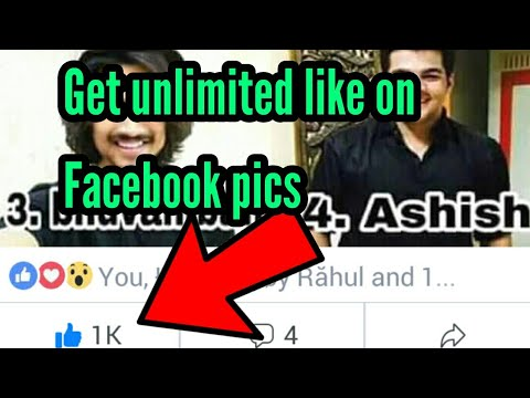 How to increase Likes on Facebook||Latest trick||technical friend aditya||Hindi||