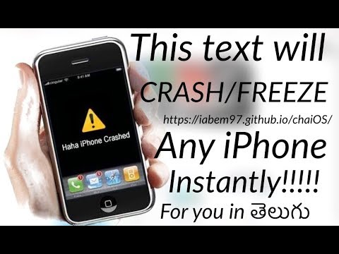 This text Message will Crash/Freeze any iPhone instantly!!! in How to Do??? in Telugu