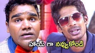 Venu Wonder Dhana Dhan Dhanraj Best Comedy Scenes - Latest Telugu Comedy Scenes