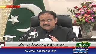 CM Punjab Usman Buzdar's Press Briefing   SAMAA TV