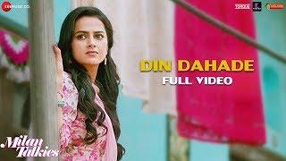 Din Dahade - Full Video | Milan Talkies | Rana M | Amitabh B | Neeraj Shridhar | Shaan