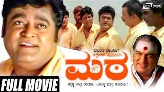 MATA   Navarasa Nayaka Jaggesh   R N Sudarshan   Kannada Full Movie   Comedy Movie