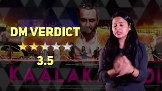 Kaalakaandi   Audience Review    Saif Ali Khan   Sobhita Dhulipal   Kunal Roy Kapoor 