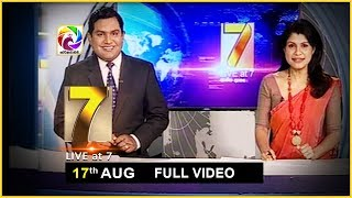 Live at 7 News – 2019.08.17