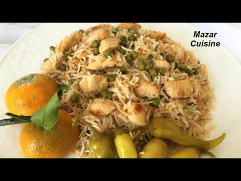Matar Pulao Recipe, Peas Pulao,Chicken Matar Pulao, Rice Recipe ,Ramadan ,Pulao ,recipe