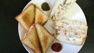 Mayo Chicken Sandwich Recipe | बच्चों के लिए बनाई यह स्वादिष्ठ नाश्ता | Beginners breakfast recipe