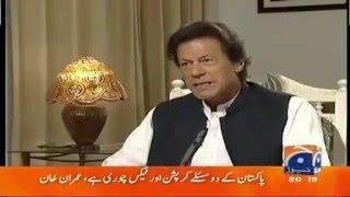 Khawaja Asif Kya Yeh Baap Ka Paisa Hai Ye     Imran Khan