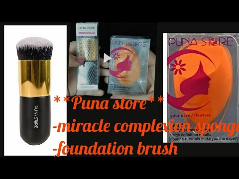 Puna store miracle complexion sponge || puna store foundation brush | affordable beauty blender