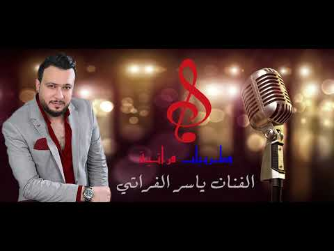 Xxx Mp4 ياسر الفراتي Amp علي الجاسم في اجمل وصلة زوري مع موسى الجاسم 3gp Sex