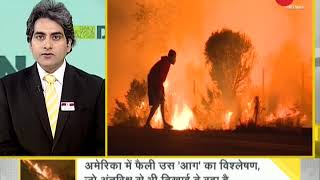 DNA: Analysis of video showing California forest fire spread