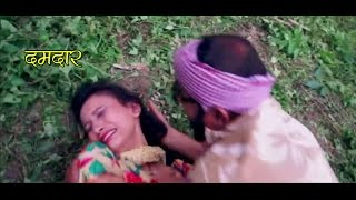 Kamal Krishana's Lyap Lyap Scene - Nepali Film DAMDAAR