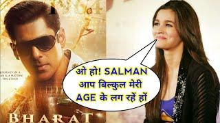 Bharat फिल्म के Young Look में SALMAN KHAN बिल्कुल Alia Bhatt कि Age के लग रहें हैं,