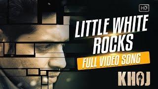 Little White Rocks | Khoj | Vikram Chatterjee | Hania Luthufi | Axel Onnestad | Raja Narayan Deb
