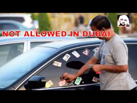 Dubai's massage card distributors could be deported this year 2018 || Technical Fahim