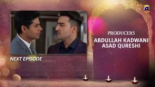 Kahin Deep Jalay - EP 18 Teaser - 16th Jan 2020 - HAR PAL GEO DRAMAS