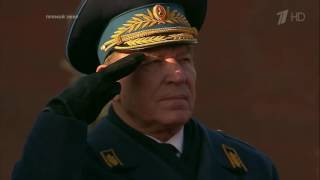 Russian Anthem - 2015 Honor Parade