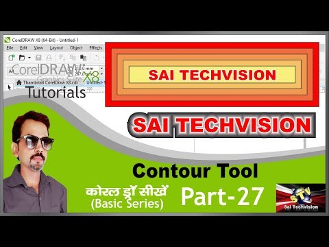 How to use Contour Tool in CorelDraw X8 in Hindi (Basic Series) Part-27
