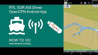 Приём самолётных ответчиков ADS-B  RTL-SDR, активная антенна
