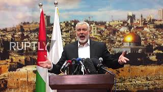 State of Palestine: Hamas calls for new Intifada to make Trump