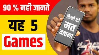 5 Mast Offline Games For Android Under 100 MB | Best Offline Games For Timepass Android