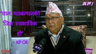 सरकार पहिले कि पार्टी एकिकरण ? KP Sharma Oli On Talk Show With Niroj Raj Joshi