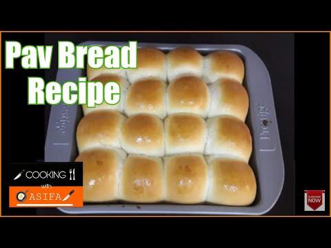 Pav bread recipe   homemade bakery-style   soft bread buns   baking recipes-