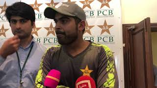 Exclusive Interview with Haris Sohail before World Cup 2019