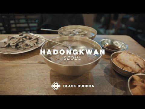 Hadongkwan | Black Buddha (Seoul)