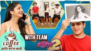 Coffee आणि बरंच काही With Boyz 2 Team   Episode 07   Sumant Shinde, Sayali Patil & Pratik Lad