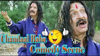 Chandaal Baba All Comedy Scenes | Asrani | Chandaal |