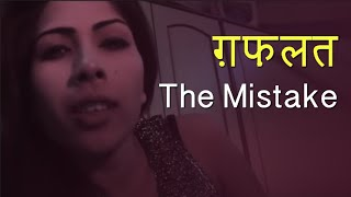 लेडी कस्टमर से टैक्सीवाले ने वसूला पूरा भाड़ा ! Taxiwala - Hindi Movie 2019