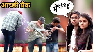 Sneezing On People Prank || Aaacheee Prank || Pune || Prank Shala