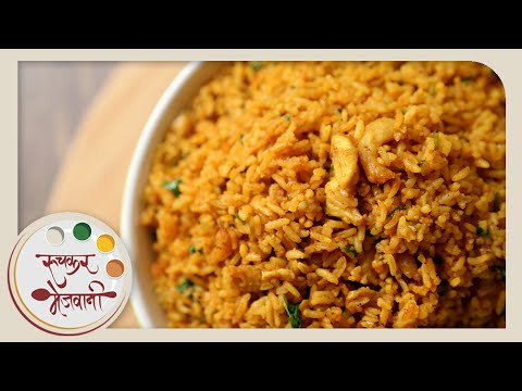 Sode Bhaat | Dry Prawns Rice | Kolambi Pulao in Marathi | Maharashtrian Recipe by Archana