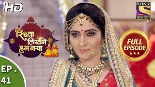 Tenali Rama - Ep 128 - Full Episode - 2nd January, 2018 - PakVim net
