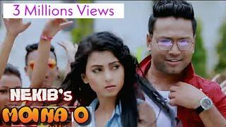 Moina O By NEKIB   Aimee Baruah   Full Video 2018   Super Hit Assamese New Song
