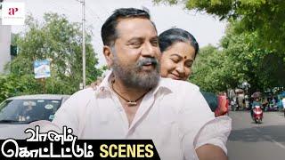Vaanam Kottattum Latest Tamil Movie | Sarathkumar tries to help Vikram Prabhu | Raadhika | Aishwarya