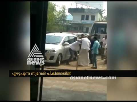 Again uber taxi attack in Kochi
