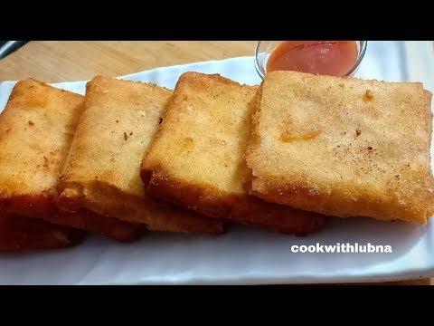 Chicken Box Patties Recipe | Ramadan Special | CookWithLubna