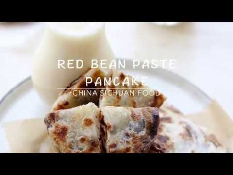Red Bean Paste Pancake 豆沙饼