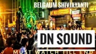 Dn sound @ shivjayanti tenginkera galli belgaum 2018