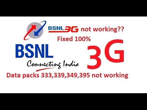 Bsnl 3G not working ||FIXED||
