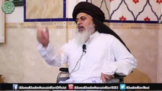 Allama khadim hussain rizvi 2017| HAZOOR ﷺ APNI BAATOON ME KIN LOGON KA ZIKAR FARMTAY