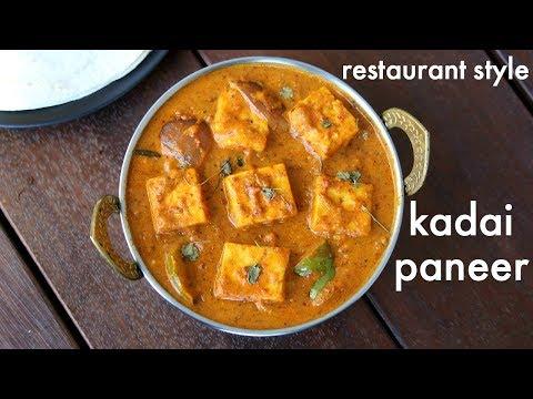 kadai paneer recipe - restaurant style | कढ़ाई पनीर की रेसिपी | karahi paneer |