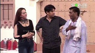 Ik Anparh Nargis, Amanat Chan New Pakistani Stage Drama Trailer Full Comedy Funny Play