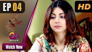 Kyunke Ishq Baraye Farokht Nahi - Episode 4 | Aplus Dramas | Junaid Khan, Moomal | Pakistani Drama