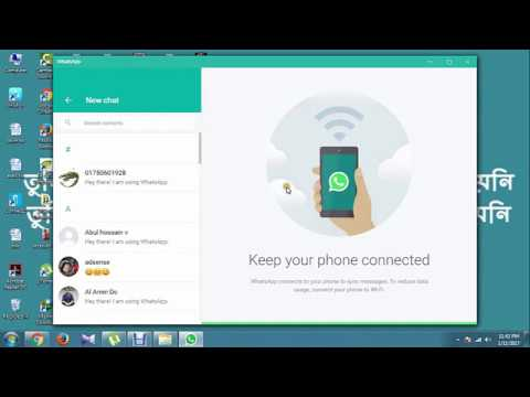 How to Install WhatsApp Windows 7 /8/10   Pc   Bangla 2017