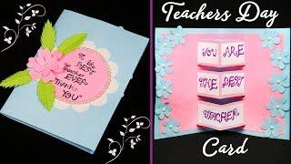Teachers day card diy handmade teachers day card making diy teachers day card handmade teac m4hsunfo