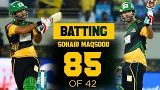 Sohaib Maqsood Superb Batting 85 of 42 in PSL | Multan Sultans Vs Peshawar Zalmi | HBL PSL 2018