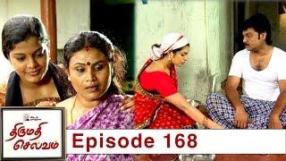 Thirumathi Selvam Episode 168, 18/05/2019 #VikatanPrimeTime