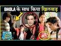 Bhola INSULTED By Kids Kullfi Tries To Console Bhola Kullfi Kumarr Bajewala